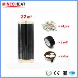 22 м2 инфракрасная Фольга для подогрева поверхности, электрическая пленка для подогрева полов, инфракрасная пленка 220 Вт/м с аксессуарами