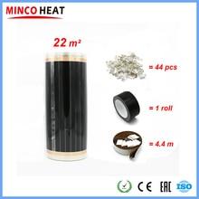 22m2 적외선 표면 가열 호일 전기 언더 플로어 가열 필름, 적외선 220 중량/용적 필름 (액세서리 포함)