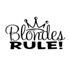 лучшая цена 12.7CM * 6.9CM For Blondes Rule Lovely Princess Crown Vinyl Sticker Car Decal