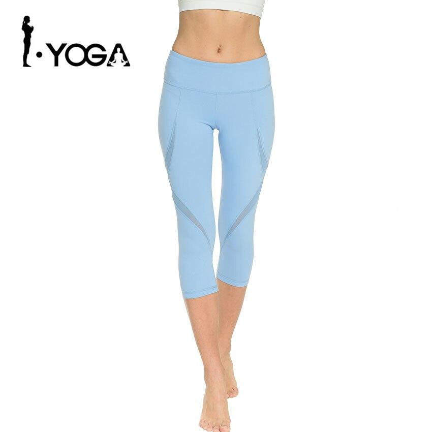 beb7dd90a Comprar Mallas deportivas de Mujer Capris gimnasio pantalones de Yoga  ajustados de cintura alta estiramiento mallas de entrenamiento ropa  deportiva ...