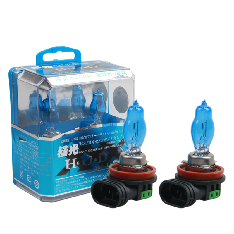 2Pcs <font><b>H8</b></font> 100W 12V Headlight Bulbs <font><b>Halogen</b></font> Xenon Super Bright <font><b>White</b></font> -Car Fog Light Driving Lamp DRL Day Running Light image