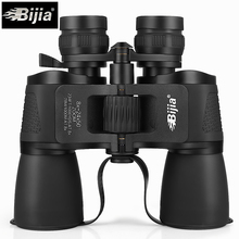 Cheaper BIJIA 8-24X50 high quality powerful binoculars long range zoom hunting Telescope professional high definition waterproof