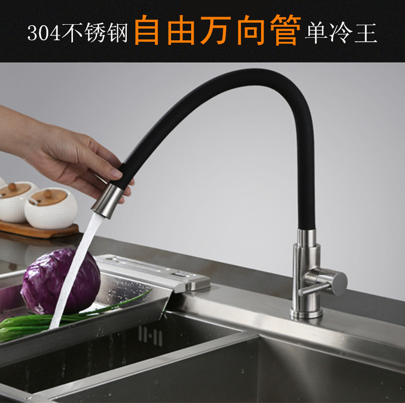 stainless steel tube cold rotary universal kitchen faucet basin for washing vegetables cold sink Black Universal tubestainless steel tube cold rotary universal kitchen faucet basin for washing vegetables cold sink Black Universal tube