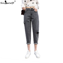 Summer New Casual Loose Denim Harem Pants Women High Waist Hole Jeans Pants Female Cool Ripped Ankle-Length Jeans Trousers цены