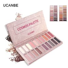 Fashion Shimmer Glitter Nude Makeup Eyeshadow palette Shine Waterproof Professional Shadow Kit maquillage yeux Pigment Cosmetics