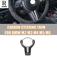 Carbon Fiber Steering Wheel Cover Trim for BMW F87 M2 F80 M3 F82 F83 M4 F10 M5 F06 F12 F13 M6