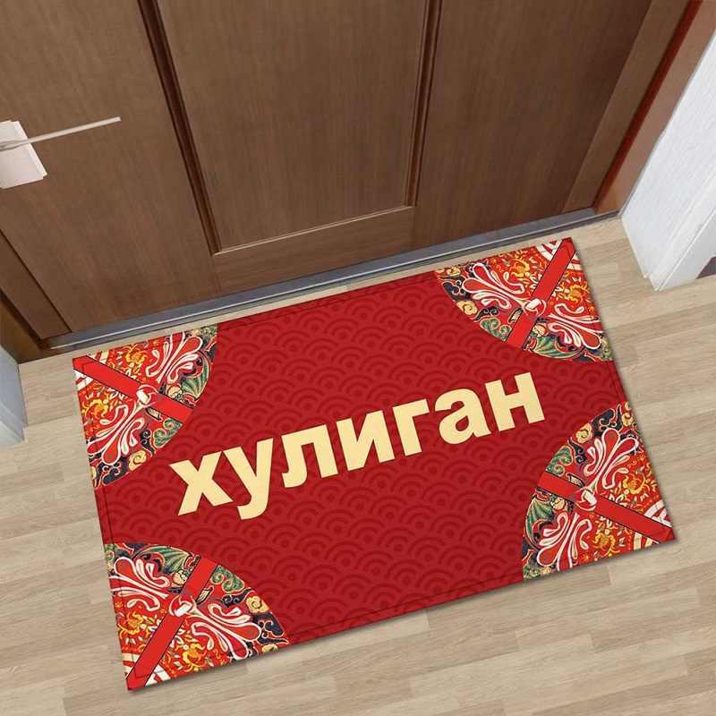Dropship Russian Letters Print Entrance Doormat Kitchen Rugs Door Mats Red  Welcome Floor Mats Karpet Front Porch Rugs Foot Pad
