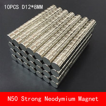 wholesale 10PCS D12*8mm round N50 powerful magnetic force neodymium magnets magnet diameter 12X8MM