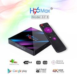 New H96 MAX Android 9.0 TV Box 4GB RAM 32GB 64GB ROM Set Top Box RK3318 4K 2.4G/5G WiFi Bluetooth smart Media Player drop ship