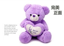 lovely plush purple bear toy stuffed teddy bear toy with heart birthday gift about 60cm