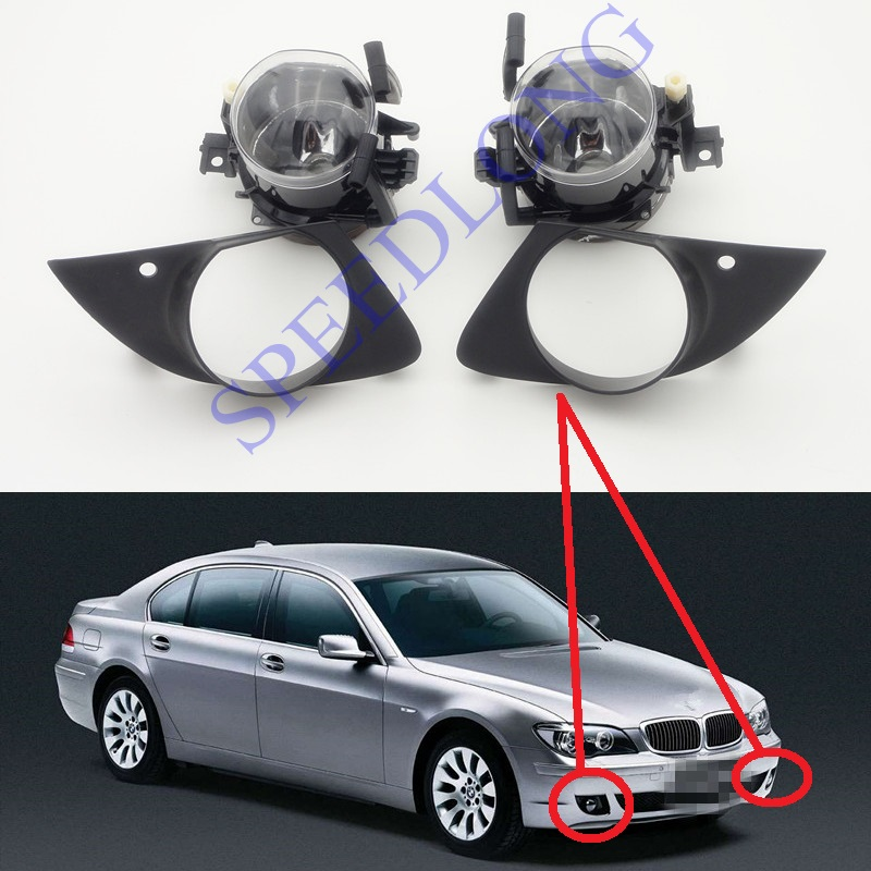 1 Set Front driving fog lights lamps with covers bezels trim kits for BMW 7 Series E66 2005-2008 1 set front fog driving lights fog lamp covers trim bezel kits for honda civic sedan 2016 2017