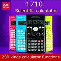 ReadStar Deli 1710 Multi Function Scientific Calculator Slide Cover Design Student Officer Brand New 4