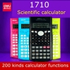 ReadStar Deli 1710 Multi Function Scientific Calculator Slide Cover Design Student Officer Brand New 4