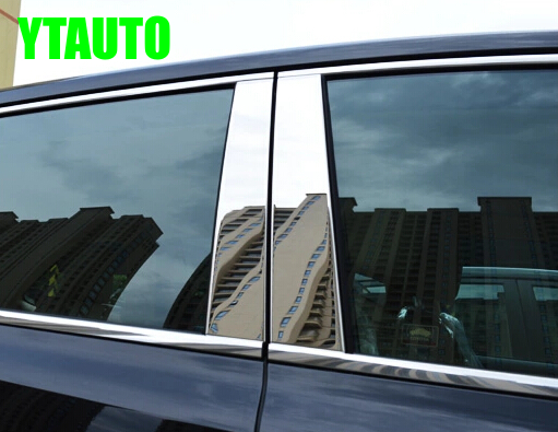 Auto middle window trims for Toyota Highlander,6pcs/set,stainless steel,car exterior decoration accessories