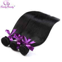 3 Bundles per lot Brazilian Straight hair 100% human hair bundles 8 to 26 inches color #1b double weft Trendy Beauty hair(China)
