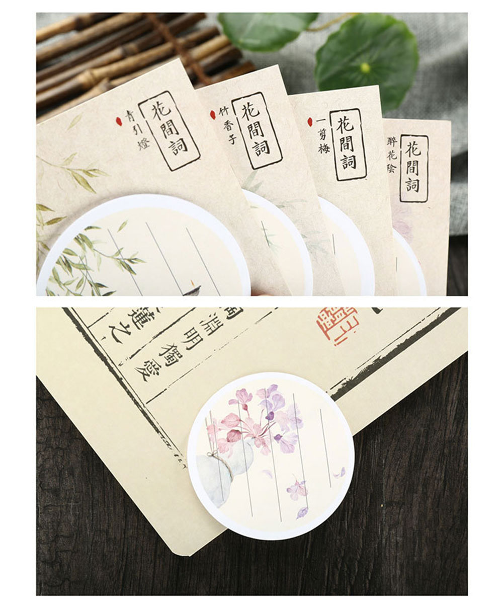 9  four pcs/lot Classical Chinese language fashion memo pad paper sticky notes submit notepad stationery papeleria faculty provides children reward HTB1M WpaWagSKJjy0Fcq6AZeVXaA