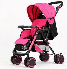 Light portable folding stroller can sit lie four push baby strollers umbrella car stroller