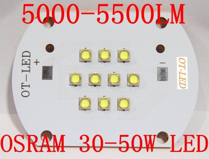 OSRAM50W