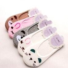 Cartoon Cotton sock slippers 1 pair New Cute Bear Cat Rabbit Stealth Boat Socks Female Cartoon Animal Print Sock slippers цены
