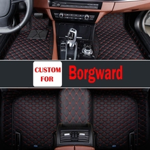 2018 1set Car Interior Styling Front &Rear Floor Mats Carpet Floor Liner For Borgward Bx7 Car Matsaccessorie Car Styling