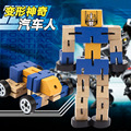Wooden Rubber Band Elastic Transformation Robot Blocks Toys,Random Color, With Box