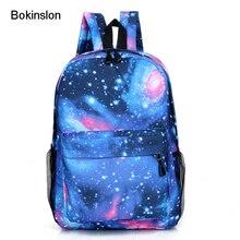 Bokinslon Модные женские рюкзак Повседневное Мужской рюкзак школьный Для мужчин Stars Вселенная Космос печати Школьный рюкзак Для женщин книги
