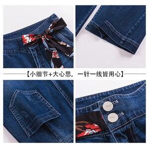 Image 2 - Женские джинсовые джинсы с высокой талией, широкие брюки, винтажные мешковатые брюки, повседневные свободные длинные брюки на завязках, брюки палаццо в стиле ретро
