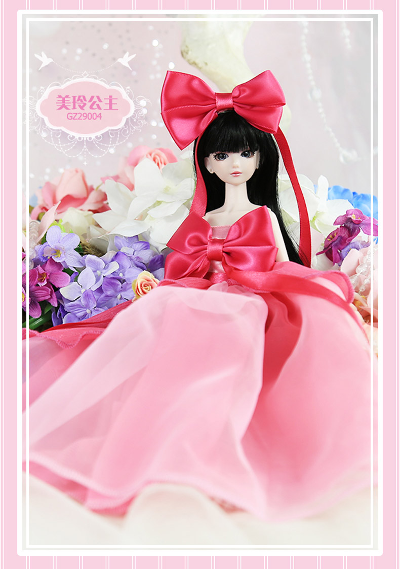 14 jointed 29cm 11 BJD Doll gift for girl dolls Princess Hair + Makeup + Cloth +shoes