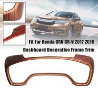 1Pcs High Quality Peach Wood Grain Dashboard Decorative Frame Trim For Honda CRV For CR V