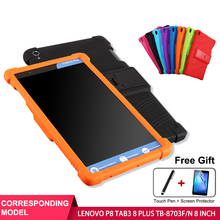 SZOXBY For Lenovo Protective Cover TAB3 8 PLUS Inch Silicone Drop-Proof Shell TB-8703F/N Washable