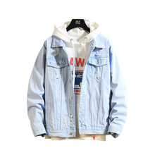 2019 New Denim Jacket Mens Hip Hop Casual Bomber Fashion Coat Harajuku Street Retro  Hole Solid