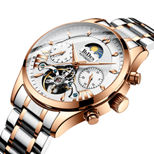 Men Automatic Mechanical Watch BIDEN Brand Stainless Steel Men's Watch Waterproof Calendar Gold Business Male Dress Wristwatch ik colouring gold steel strip calendar automatic mechanical watch vintage mens watch male casual watch