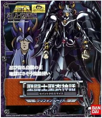 Free shipping Bandai Saint Seiya Myth Cloth Hades Specters gost Griffon MinosFree shipping Bandai Saint Seiya Myth Cloth Hades Specters gost Griffon Minos