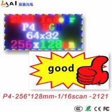 Рекламный hd p4 indoor smd2121 полноцветный светодиодный дисплей