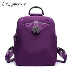 Itopkris Новинка Путешествия рюкзак нейлон Водонепроницаемый большой Ёмкость рюкзак легкий Дизайн замок сумка для ноутбука Для женщин