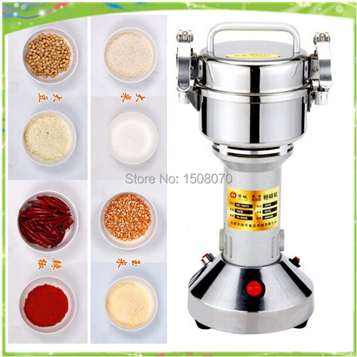 free shipping 150g electric 220V food,flour,aniseed,pepper,peanut powder machine grain grinder grain mill,grain grinding machine 1000g food grade guar gum powder free shipping