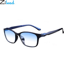 Zilead Ultralight Anti Blue-ray Reading Glasses Anti-fatigue Double Film Presbyopic Glasses Eyewear Myopia Lens Frame Unisex(China)