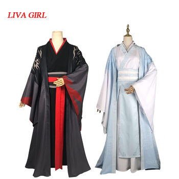 Wei Wuxian The Yiling Patriarch Cosplay Grandmaster of Demonic Cultivation Costume Wei Wuxian Wangji Mo Dao Zu Shi Costume
