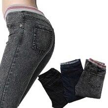 2016 Sexy Ladies Бесшовные Повседневная Поножи Черный Синий Серый Джинсы Женщины Упругие Зимние Брюки 6XL