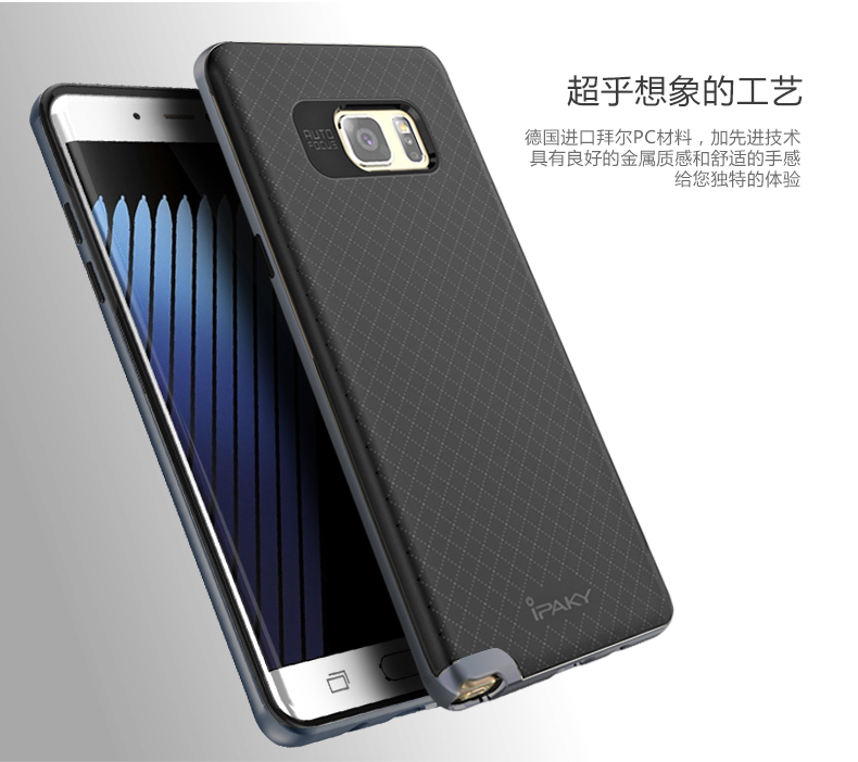100% Original Brand Case For Samsung Galaxy Note 7 Stylish High Quality PC Frame + Silicon Back Cover 5.7 Inch For Note7