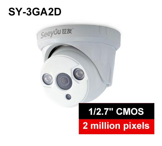 Seeyou 2MP 1/2.7'' SONY CMOS Waterproof Outdoor Dome IP Camera 1080P HD POE Surveillance Camera CCTV 2PCS Infrared LED Board 1 3 sony cmos 1080p plastic hd sdi 2 8 12mm night view dome cctv camera