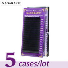 NAGARAKU 속눈썹 메이크업 Cilios 5 케이스 로트 개별 속눈썹 고품질 합성 밍크 Faux Cils 부드러운 자연 거짓 속눈썹