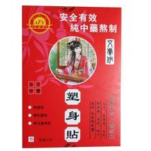 Dr oz matcha green tea weight loss image 1