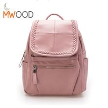 Корейский стиль женщины рюкзак Карамельный цвет опрятный школьный рюкзак для ноутбука сумка для девочек-подростков knnitted Harajuku Сумки N16
