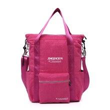 Женщины рюкзак mochilas femininas светлый цвет водонепроницаемый нейлон путешествия мода старинные bolsa девушки школьная сумка
