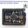 STM32F407ZGT6 Development Board ARM M4 STM32F4 cortex-M4 core Board Compatibility Multiple Extension
