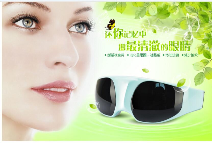 Eye massage instrument eye massager protection instrument for Preventing From Myopia Gift