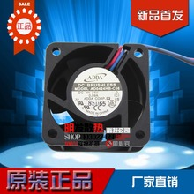 Free Delivery.4020 0.09A 24V 4CM4 cm 3 wire /2 line inverter fan AD0424HB-C56 new original 9wf0424f6d04 24v 4020 fanuc servo drive 6 gold needle waterproof fan