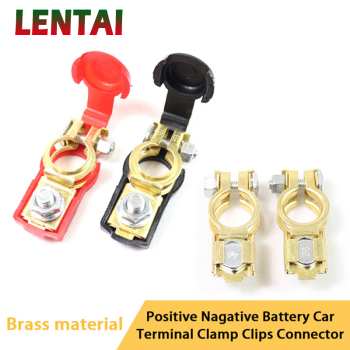 LENTAI 1Set Car Battery Cut Off Protection Switch Clip Clamp For Toyota Corolla Seat Leon Jeep Skoda Fabia Rapid Renault Duster image