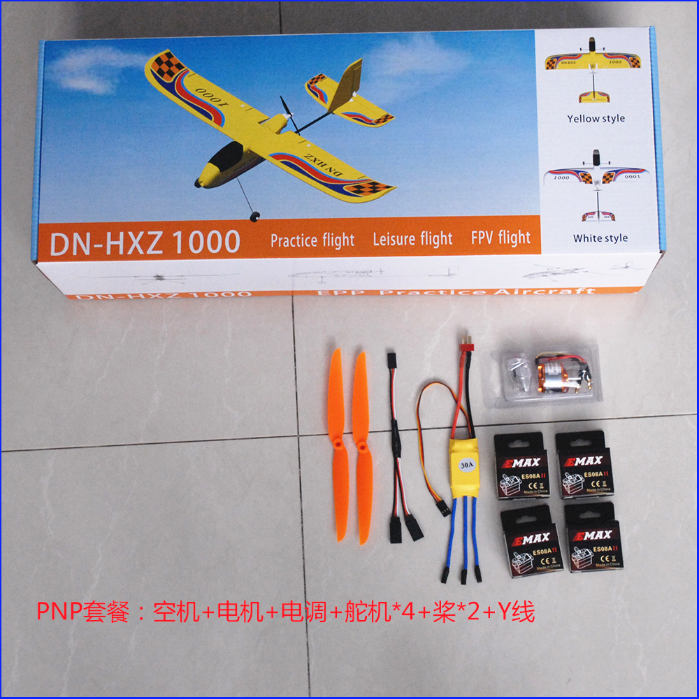 DN HXZ 1000 1000mm Wingspan EPP Trainer Beginner FPV RC Airplane KIT FPV fix wing Drone suitable for new entry fixed-wing friend